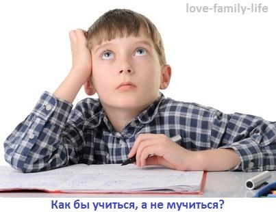Дети, родители, учителя - если учитель невзлюбил вашего ребенка