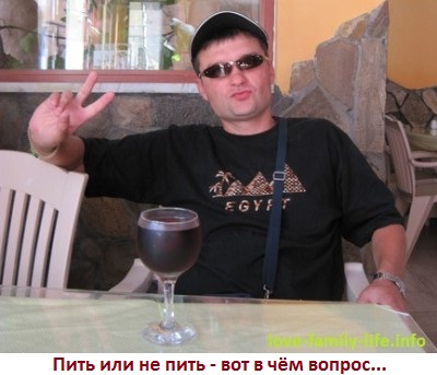 Почему люди пьют, выпивают? Причины пьянства и алкоголизма
