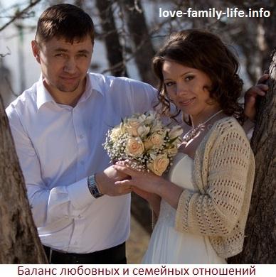 Человеческие отношения между людьми в любви, в семье: Ты мне - я тебе