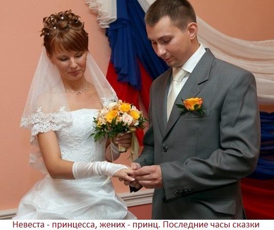 Отношения мужчины и женщины до свадьбы и после - большая разница