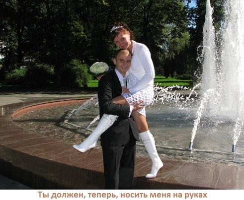 Отношения в семье: Жена должна мужу, муж должен жене?