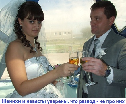 Кто виноват в разводе: муж, жена или оба? Причины развода