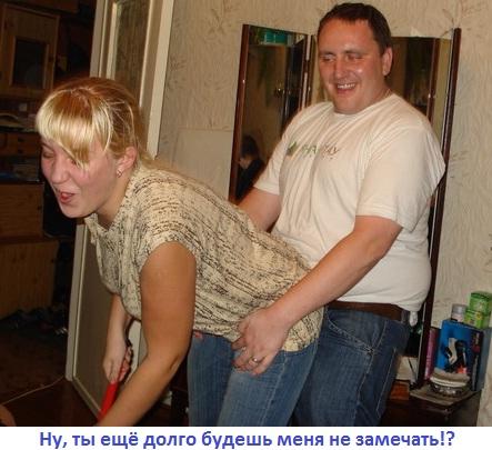 муж с друг и жена