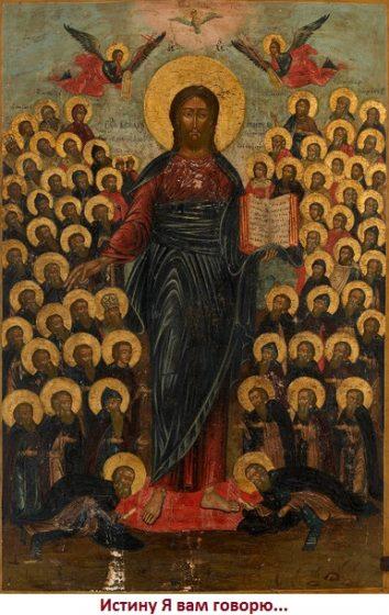 Общечеловеческие ценности и нравственность в Заповедях Иисуса Христа