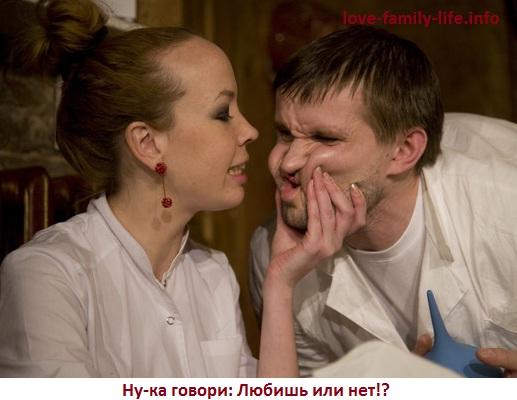 Анекдоты про любовь мужчин и женщин
