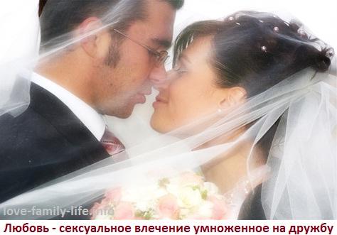 Любовь или дружба в отношениях мужчина и женщина, как разобраться?