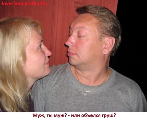 Качества мужа. Какими качествами должен обладать муж?