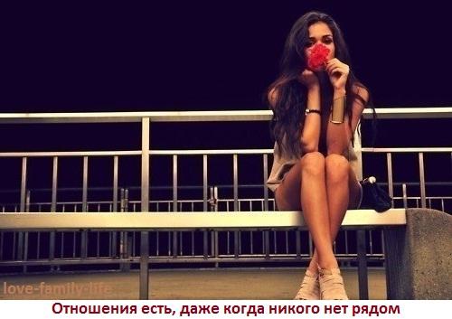 Правила в отношениях людей – правила жизни людей среди людей