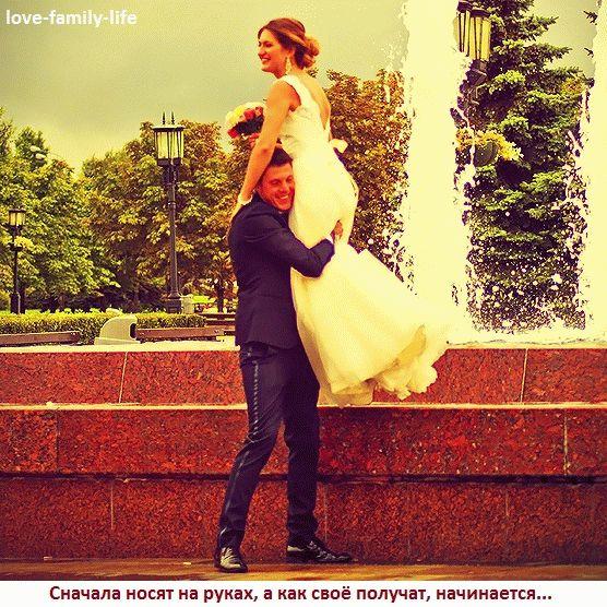 Нужен ли развод - стоит ли разводиться или терпеть и надеяться?