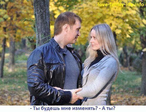 Адюльтер – неверность мужа, жены, неизбежны