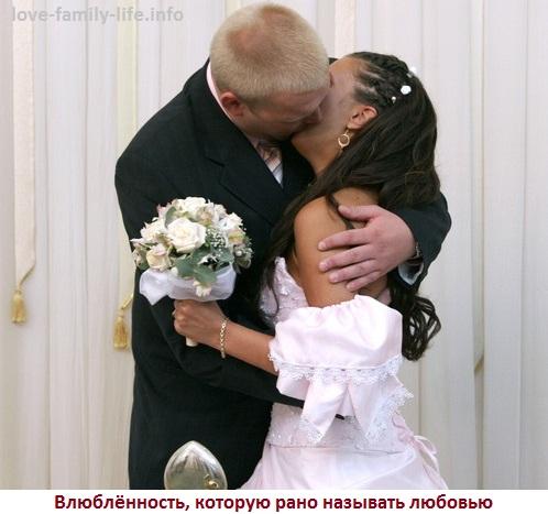 Любовь мужа и жены – прошлая страсть и привязанность