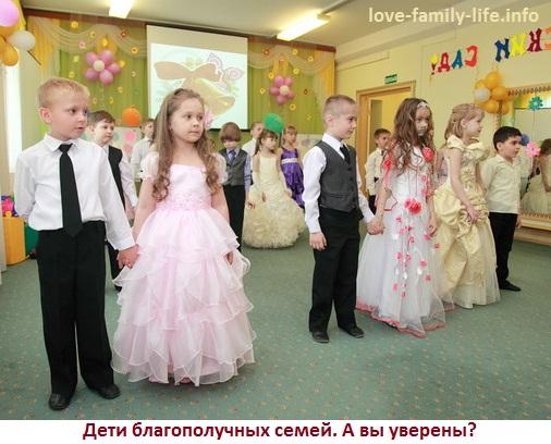 Дети из неблагополучных семей - этих детей большинство
