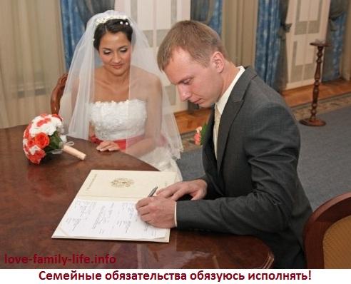 Семейные обязанности и свобода мужа, жены, человека