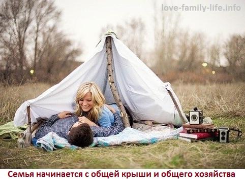 личные фото семейной интимной жизни