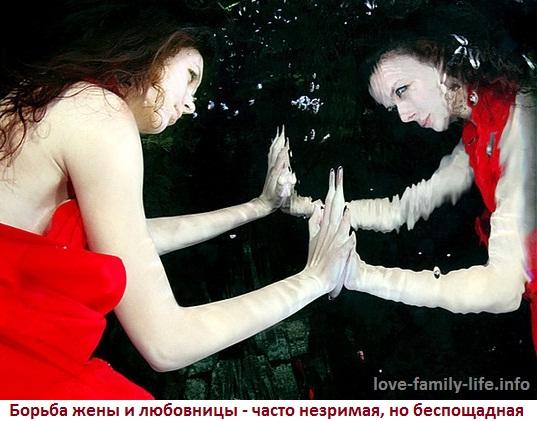 Любовь к женатому, к замужней