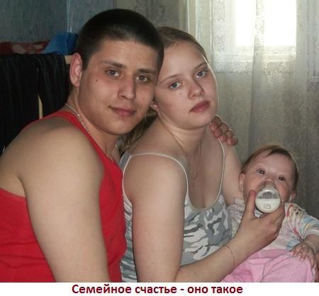 Смысл семьи - зачем нужна семья мужчине и женщине