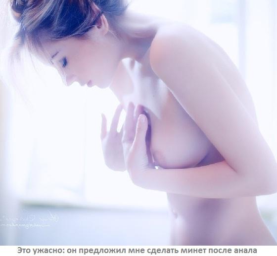 Секс перед кем то который ничего не видел 16 фотография