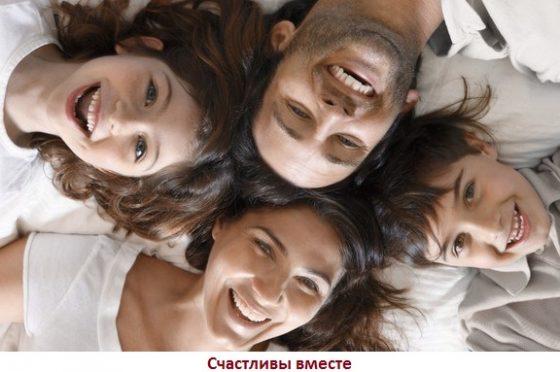 Как решать бытовые проблемы в семье?