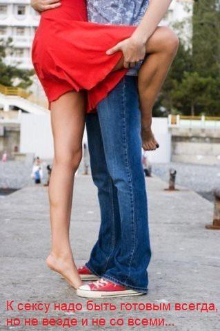 Проблемы в сексе. Почему не стоит на жену, а жена не очень хочет?