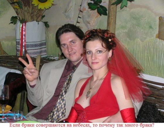 Виды брака - брак по расчёту, по любви, по залёту