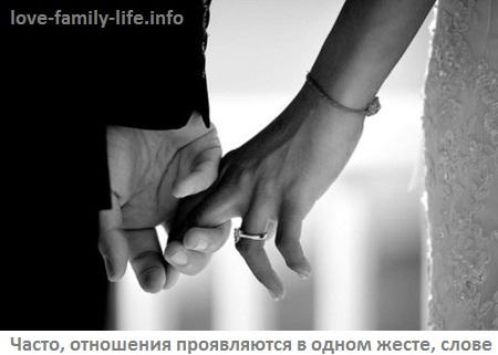 Ошибки в отношениях мужчины и женщины: Стереотипы представлений