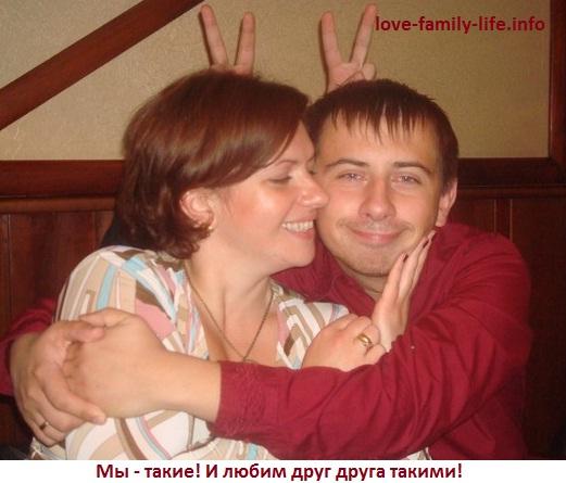 Плохие отношения в семье, с мужем, с женой