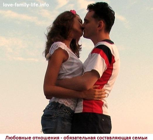Отношения между мужем и женой | Главные принципы семейных отношений