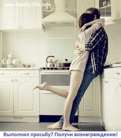 Муж ничего не делает – вы не умеете его просить делать