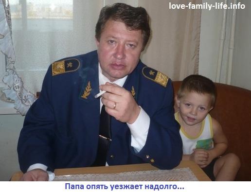 Отец и ребёнок после развода. Отец в жизни ребёнка после развода
