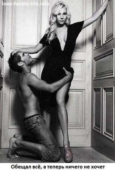Муж ничего не хочет – безынициативный муж. Что делать?