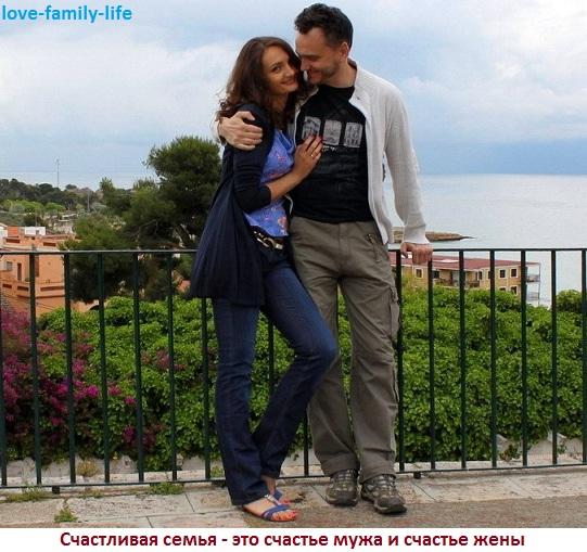 Счастливая семейная жизнь – любовь, общие ценности и компромиссы