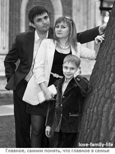Что главное в семье - отношения счастливых личностей