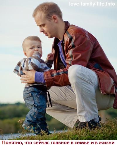 Изменения семьи – от любви, до безразличия и привычки