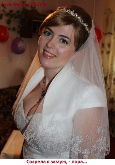 Женщина, девушка хочет замуж или не хочет замуж