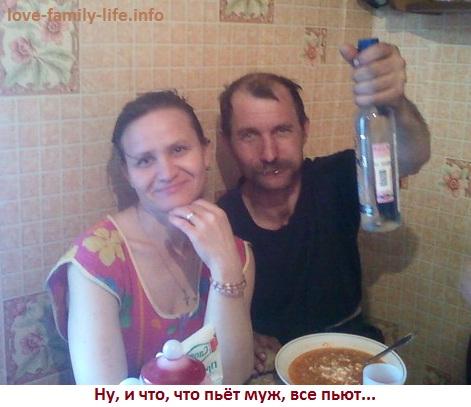 Алкоголизм, муж алкоголик, что делать