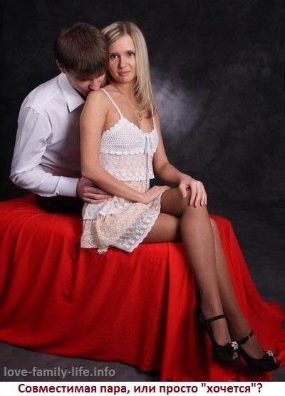Секс с мужем и другой парой