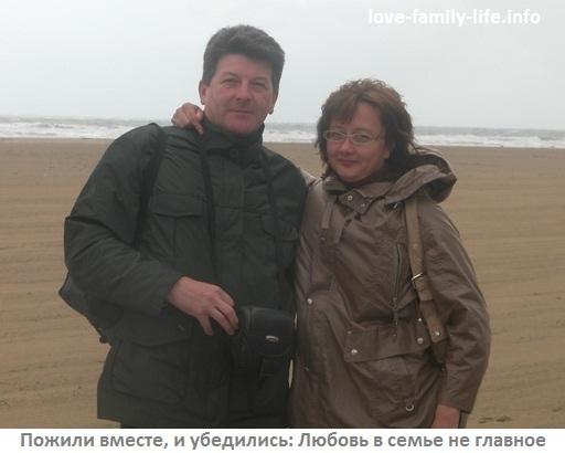 Жена, муж не любит - семья без любви мужа, жены